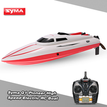 Syma Q1 Pioneer Original 2.4G 2CH Remote Control Racing Boat Ship 180 Flip High Speed Electronic RC Boat Kids Gifts Bateau(China)