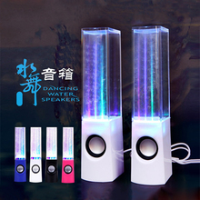Colorful LED Dancing Water Music Fountain Light Wired Speakers for Phones Computer Laptop Tablet Earphone Headphone Loudspeaker