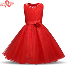 Baby Infant Party Tutu Birthday Dress For Girls Lace Dress Up For Evening Prom Gowns Children's Princess Costume Kids Clothes