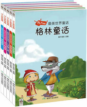 5pcs/set Chinese Mandarin Story Book with Lovely Pictures Classic Fairy Tales Chinese Character book For Kids Children