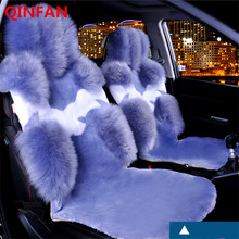 1 piece Australian Sheep skin Car Seat Cover Leather Fur CarInterior Accessories Cushion Modeling Winter New Car Seat Cover(China)