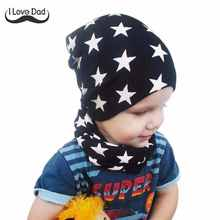 1 Set Autumn Winter Crochet Baby Cap Cotton Scarf Beanie Star Animal Infant Girl Boy Hat Knitted Toddlers Children Caps Scarves(China)