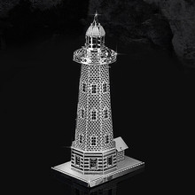 Lighthouse Jigsaw Puzzle For Children 3D Metal Puzzle DIY Assembly Model Building Kids Toys Model Direct Sale  Retail Wholesale
