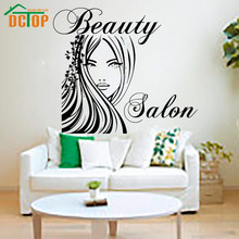 DCTOP Beauty Salon Top model Girl Wall Sticker PVC Removable Home Decoration Hollow Out Living Room Wall Murals Barber Shop(China)