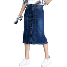 XS-8XL Denim Skirt Woman Fashion 2017 Preppy Style Casual Single Breasted jean Skirt High Waist A-Line Long Skirts Womens Midi