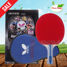 Free shipping Table tennis racket Pimples-in rubber 5 layers of carbon Ping Pong Racket bat Butterfly 4 star low price BF-04-005