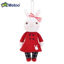 22cm Pendant Baby Kids Toys for Girls Birthday Christmas Gift Plush Sweet Cute Lovely Stuffed Tiramitu Rabbits Mini Metoo Doll(China)