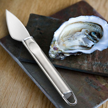 MOZ High Quality Stainless Steel Oyster Knife Useful Cooking Tool Seafood Tool Crab Knife Oyster Knives 1 Piece(China)