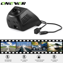 1080P Wifi Car DVR Camera Monitor Dash Cam Hidden Video Recorder Full HD Motion Detection G-Sensor Night Vision Parking Monitor(China)