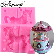 3D Carousel Horse Silicone Candle Mold Fimo Clay Soap Molds Fondant Cake Decorating Tools Cupcake Chocolate Baking Moulds XL269(China)
