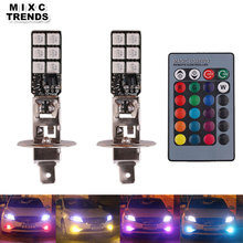 MIXC TRENDS RGB Car light Fog led lamp H1 5050 smd Remote control Auto car led bulbs Color changing 12V rgb Headlight