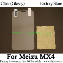 Clear Glossy LCD Screen Protector Guard Cover Protective Film Shield For Meizu MX4 MX 4 16GB / 32GB / 64GB