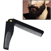 Professional Hairdressing Beauty Folding Beard And Beard Comb Beauty Tools For Men #98(China)