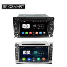 SINOSMART Android 6.0 2G RAM 8 Core CPU, Android 7.1 1G RAM Car DVD GPS Navigation for Subaru Forester/Impreza/Legacy Outback