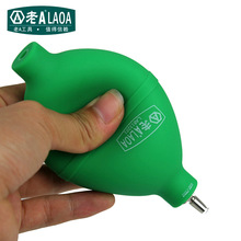 LAOA PVC Containers Dust Blower DSLR Air Blower Digital product Clean up the dust Camera dust catcher
