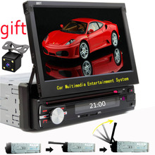 1 din car dvd player gps navigation cd / mp3 / mp5 / usb / sd /Bluetooth 1DIN Telescopic structure screen Car Multimedia Player