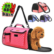 CUTE!! Foldable Pet Dog Puppy Carriers Bags Outdoor Multi-functional Travel Bag Crate Cat Tote Cage Folding Kennel for Camping