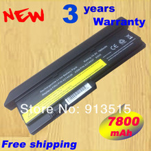 Buy Hot fast NEW 9 CELL Laptop battery IBM Lenovo ThinkPad X200 X200S X201 X201S X201i 42T4650 black +gift for $24.29 in AliExpress store