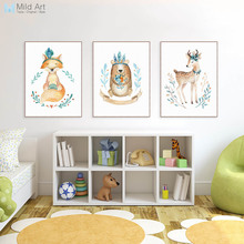 Modern Kawaii Garland Animal Bear Deer Fox Poster Nordic Living Room Wall Art Print Pictures Home Decor Canvas Painting No Frame(China)
