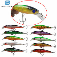 Easy Catch 10pcs 11cm 12.8g Lifelike Minnow Fishing Wobblers 3D Eyes Laser Sinking Hard Plastic Artificial Swimbait Lure Set