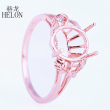 HELON Solid 14k Rose Gold 8X9mm Oval Cut Pave Genuine Natural Diamonds Engagement Wedding Semi Mount Jewelry Ring wholesale(China)