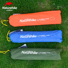 new Naturehike Tent Tarp Waterproof PU Coating PU High Quality 210T Oxford Material Camping Picnic Beach Tent Roof Tarp