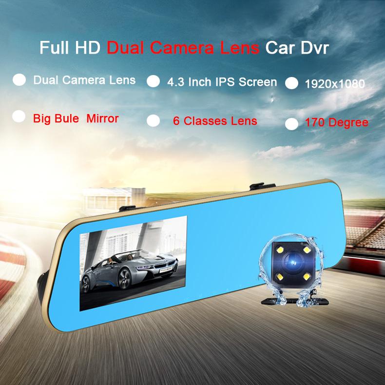 E-ACE Car Dvr Rearview Camera Mirror Auto Dashcam Video Recorder Automobile Full HD1080P Camcorder Dual Camera Lens Registrator 3