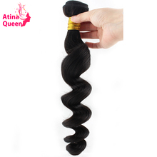 Atina Queen Peruvian Loose Wave Weave Bundles 10-30inch Natural Color 100% Human Hair Weaving 1 piece non Remy Free Shipping