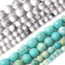 Hot 4MM 6MM 8MM 10MM Beads Natural Dyed White and Sky Blue Howlite Stone Beads For Bracelet Necklace DIY Jewelry Making(China)