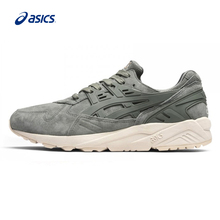 Original ASICS Men Shoes Hard-wearing Breathable Running Shoe Shock-Absorbant Sports Shoes Light Sneakers free shipping(China)