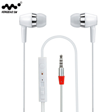 HONGBIAO SM Wired in-ear earphone fone de ouvido auriculares audifonos earbuds for iphone Samsung phone HIFI Earphones ecouteur(China)
