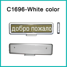 16x96matrix Led Desktop Display White Color Battery Led Signs Indoor Led Moving Message Display Led Table Screen Indoorsigns(China)