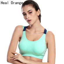HEAL ORANGE Woman's Sports Bra With Padded Sportswear Spaghetti Strap Elastic Running Tank Top Bra Sports Bra For September Bra