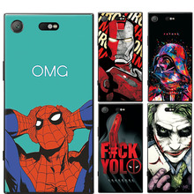 Buy adlucky Soft TPU Charming Coque Sony Xperia XZ1 Compact Case Cover Silicone Phone Cases Sony XZ1 Compact 4.6''Cover Capa for $1.24 in AliExpress store