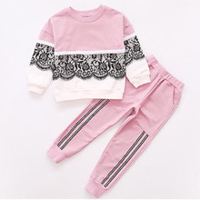New girls 2pcs cloth set chidlren spring autumn casual cloth set hot sale(China)