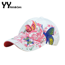 2016 Spring New Butterfly Embroidered Baseball Cap Women Summer Visor Sunhats Lady Fashion Shopping Cycling Out Sports Snapback