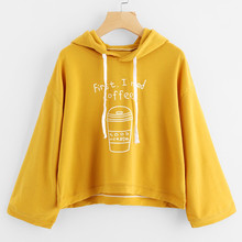 2017 Kawaii Girls Autumn Yellow Hoodies Women Letter Printing Oversized Sweatshirt Ladies Long Sleeve Casual Pullover Tops #LH(China)