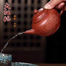 Dahongpao ball hole handpainted lotus pot teapot Yixing ore genuine pure hand made tea set