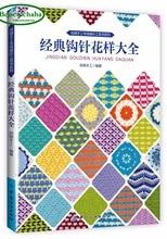 Вязание учебник для начинающих