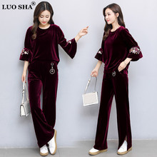 LUO SHA Two Piece Set Velour Tracksuit 4XL Women's Tracksuit Embroidery Sportswear For Women Womens Two Pieces Velour Set(China)