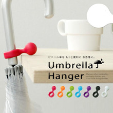 The Japanese Garden umbrella hanging utility trailer Single Pack creative umbrella stands umbrella hook and racks