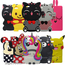 For Huawei Ascend P8 Lite 3D Cartoon Color Ice Cream Cup Silicon Cover Phone Case For Huawei P8