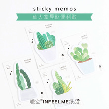 20 sets/1 lot Creative cactus love Memo Pad Sticky Notes Escolar Papelaria School Supply Bookmark Post it Label(China)