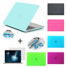 New Matte Laptop Case Cover For Apple macbook Pro DVD ROM 15.4 inch model : A1286 Screen film + dust plug(China)