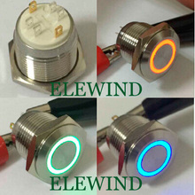 ELEWIND 16mm 3 led color ring illuminated push button switch(PM161F-10E/J/RGB/12V/S 4pins for led)