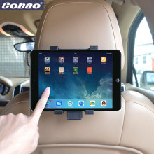 7 - 8 inch Cobao Car Back Seat Headrest Mount Holder for 7 8 inch small tablet iPad mini 1/2/3 Tablet SAMSUNG Tablet PC Stands(China)