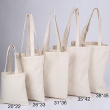 300pcs/lot White Canvas Plain Shopping Bag Foldable Reusable Grocery Bags Cotton Fabirc Eco Tote Bag Wholesale free shipping