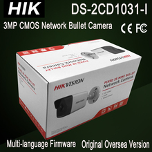 New DS-2CD1031-I Hik 3MP bullet IP camera cheap IPC POE replace DS-2CD2035-I CCTV security Camera H.264+ 30m IR without SD card(China)