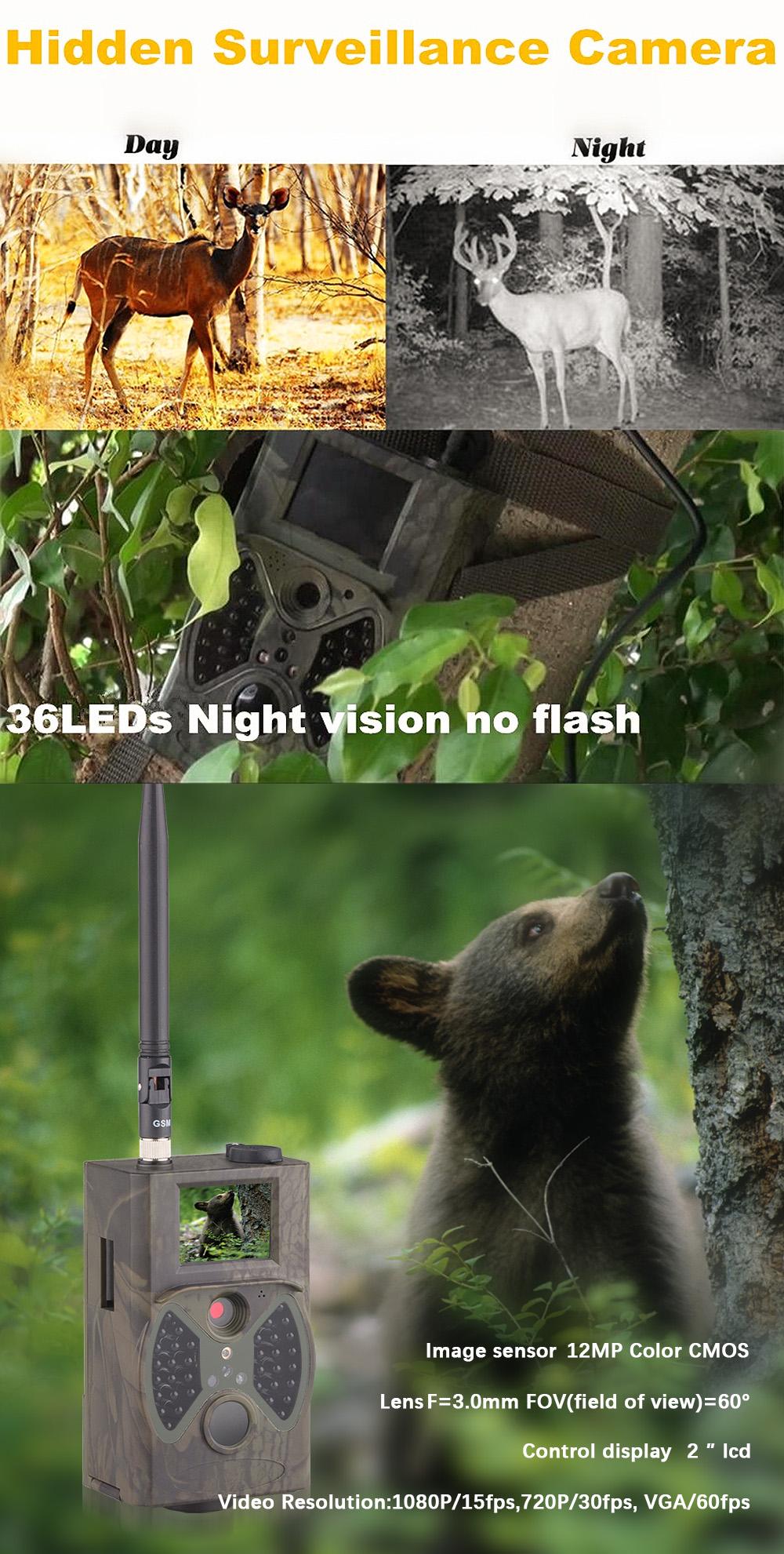 Wildlife Hunting trail camera HC 300M 2 TFT IR Hunting Camera LCD Screen wildlife detector Night vision wild camera (4)
