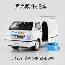 Gift for baby 1pc 12cm delicacy Student school bus van delica Acousto-optic car alloy model home decoration boy toy